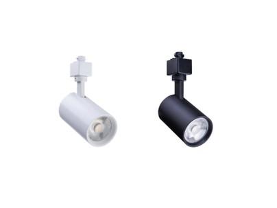 Трековые светильники LED