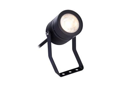 Philips Essential SmartBright Spotlight