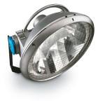 ArenaVision MVF403 - освещение мирового уровня