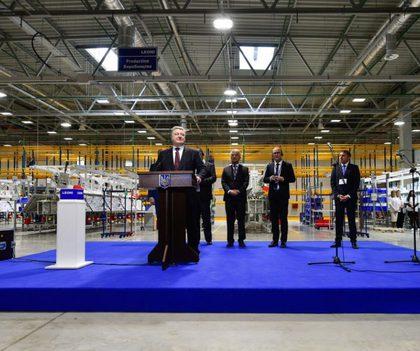 Освещение нового завода компании Leoni